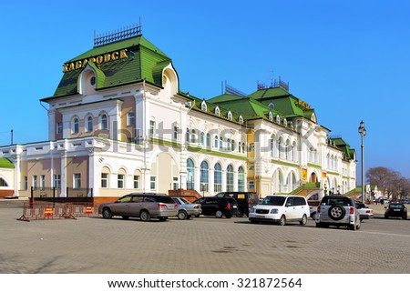 KHABAROVSK, RUSSIA - MARCH 8, 2008: The building of the Railway station Khabarovsk-I. The building was built in 1966 in functionalism style and reconstructed in 2000-2007 in Russian Art Nouveau style, - stock photo