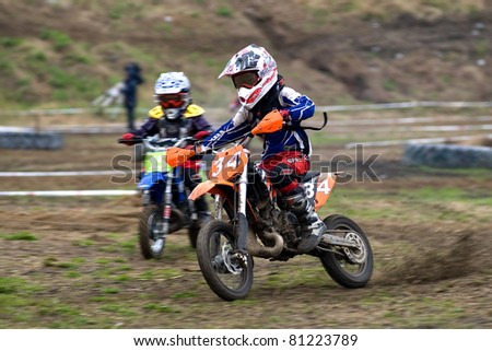 """KHABAROVSK RUSSIAN - MAY 21: Artem Chernevets in action at the first stage of the Khabarovsk enduro """"KHABARIGENS 2011 May 21, 2011 in Khabarovsk, Russia - stock photo"""