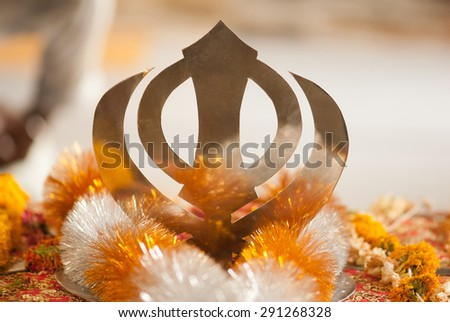 Khanda Sikh symbol Emblem of Sikhism Deg Teg Fateh gurdwara Hazur Sahib Nanded; Maharashtra India; Asia; South East Asia - stock photo