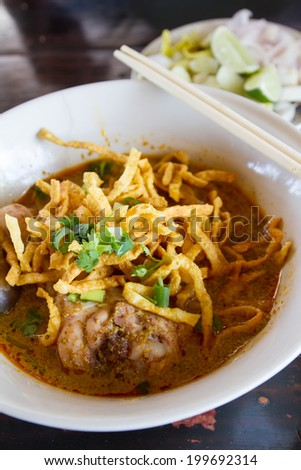 Khao Soi, Northern Thai Noodle Curry Soup - Northern Thai traditional food