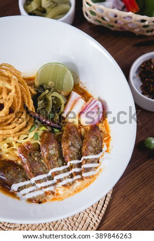 Khao Soi Recipe, Northern Style Curried Noodle Soup. Thai food.