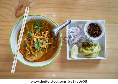 Khao Soi Recipe, Thailand Northern Style Curried Noodle Soup with Chicken
