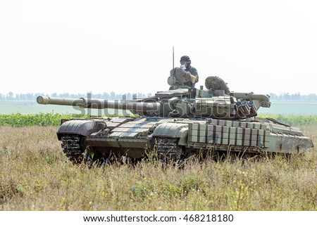 Kharkiv, Ukraine - August 12, 2016: Main battle tank at a firing range
