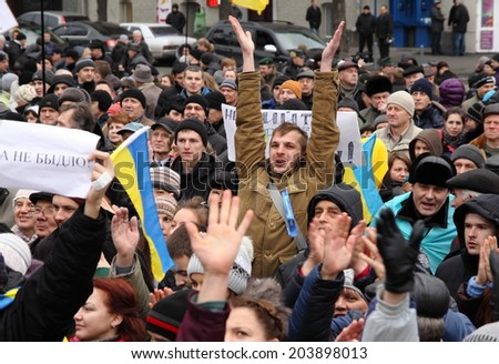 KHARKIV, UKRAINE - DECEMBER 1, 2013: Euromaidan Anti Yanukovich protest rally.