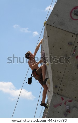 "Kharkiv, Ukraine - July 03, 2016: Open air festival of rock climbing ""Memorial Cup"". The fest was held in memory of the fallen climbers."