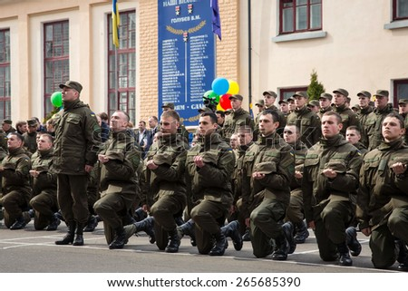 KHARKIV, UKRAINE - Mar. 26, 2015: Graduation Ceremony of the National Academy cadets of the National Guard of Ukraine in Kharkiv