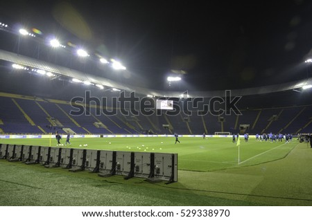 Kharkiv, UKRAINE - November 15, 2016: General view of the Metalist stadium in Kharkiv during the friendly match national football team of Ukraine vs national team of Serbia, Ukraine