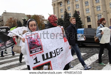 "KHARKIV, UKRAINE - OCTOBER 9, 2016: Anti fur march and performance ""Animals are not clothes""."