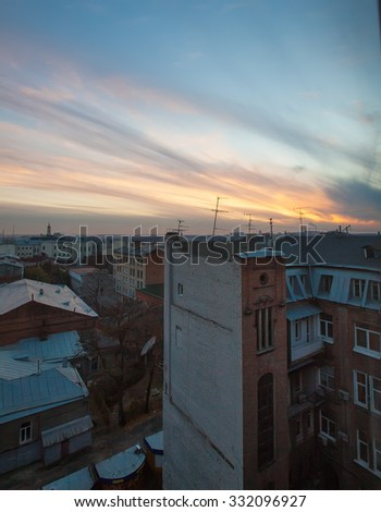 KHARKOV,UKRAINE - 23 OCTOBER 2015: Kharkov city view