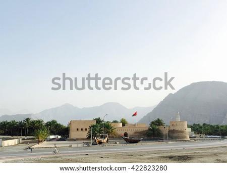 Khasab castle, fort, in Musandam, a peninsula of Sultanate of Oman - stock photo