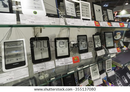 Khimki, Russia - December 22 2015. E-books in  Mvideo large chain stores selling electronics and a household appliances