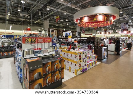 Khimki, Russia - December 22 2015. Interior Mvideo large chain stores selling electronics and a household appliances