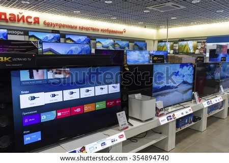 Khimki, Russia - December 22 2015. TV in Mvideo large chain stores selling electronics and  a household appliances
