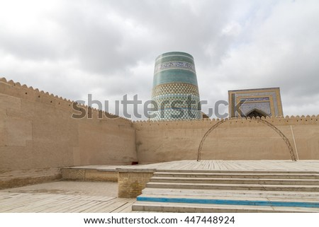 KHIVA UZBEKISTAN - The courtyard and stage of the Itchan Kala