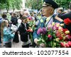 KHMELNITSKY, UKRAINE - MAY 9: Ukrainian veterans of the Great Patriotic War Victory Day is celebrated in May, 09  2012 in Khmelnitsky, Ukraine - stock photo