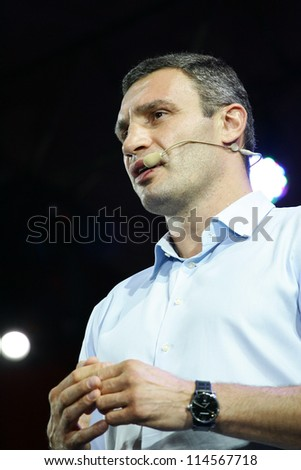 KHMELNITSKY, UKRAINE - OCTOBER 03 :More than 5,000 people gather in the central square of Khmelnitskiy during a meeting of Vitali Klitschko .on October, 03 2012 in Khmelnitsky, Ukraine.