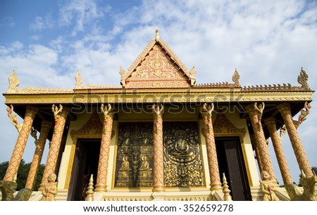 Khmer pagoda, Hanoi, Vietnam - stock photo