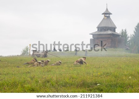"Khohlovka,Russia - 3 August, 2014.Event "" Great maneurs of World War 2 at Khohlovka"".reconstruction attack Russian troops in the Austrian army in World War I"
