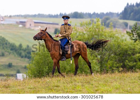 "Khohlovka, Russia - 3 August, 2014. Event ""Great maneuvers at Khohlovka hills"".