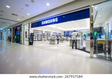 Khon Kaen, Thailand - 11 december 2014. Interior of Central Plaza mall with Samsung mobile phone shop in Khon Kaen, Thailand. - stock photo