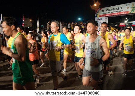 KHON KAEN, THAILAND - JANUARY 29:  Marathon runners competes at 9th Khon Kaen International Marathon 2012, January 29, 2012 in Mueng, Khon Kaen