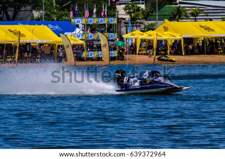 "KHONKAEN,THAILAND - May 13 :One of the participants in action at ""Singha F1 Powerboat Thailand 2017"",Bueng Nong Kho Pond ,KhonKaen, on May 13, 2017. KhonKaen, Thailand."