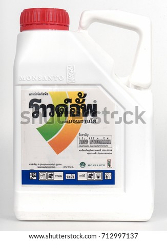 Weedkiller Stock Images Royalty Free Vectors