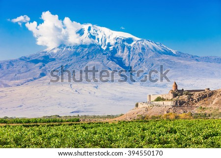 Khor Virap with Mount Ararat in background. The Khor Virap is an Armenian monastery located in the Ararat plain in Armenia, near the border with Turkey. - stock photo