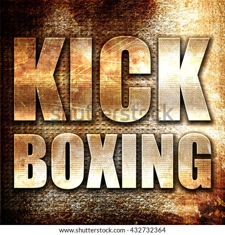 kickboxing, 3D rendering, metal text on rust background - stock photo