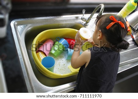 Kid Sink Stock Images Royalty Free Images Amp Vectors