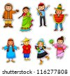 kids in different traditional costumes (vector available in my gallery) - stock vector