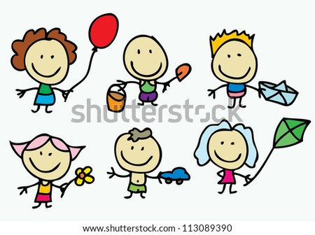Kids with toy gifts - stock photo