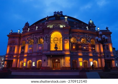 KIEV - APRIL 10: National Opera and Ballet theater in Kiev at night - one of the most popular places. April 10, 2015 in Kiev, Ukraine - stock photo
