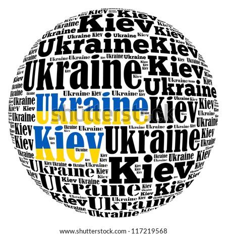 Kiev capital city of Ukraine info-text graphics and arrangement concept on white background (word cloud) - stock photo