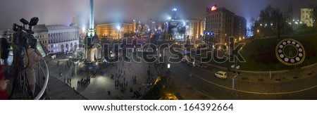 Kiev, European Square, Ukraine, November 24, 2013: Decision of the Cabinet of Ministers with the tacit approval of President Yanukovych to stop the process of European integration
