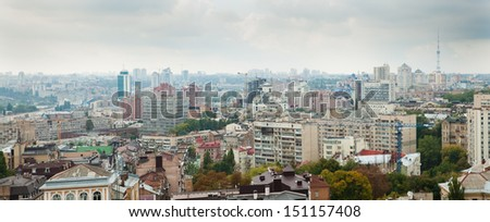 Kiev is the capital of Ukraine - stock photo