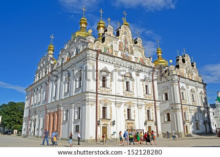 KIEV-JUL 25:Kiev Pechersk Lavra (Kiev Monastery of the Caves) on July 25,2013 in Kiev, Ukraine.It was found in 1051 and now is preeminent center of the Eastern Orthodox Christianity in Eastern Europe. - stock photo