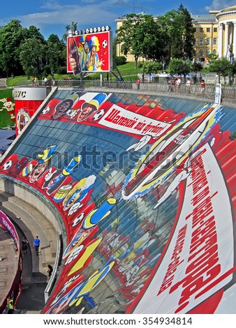 KIEV - JUNE 13: advertising board - crazy from football, united to fun zone as text on russian on the street on June 13, 2012 in Kiev, UKRAINE. EURO 2012 Football Championship started on June 08,2012. - stock photo