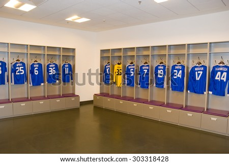 KIEV (KYIV), UKRAINE - October 04, 2012: Empty clubhouse after the European Football Championships in 2012 - stock photo