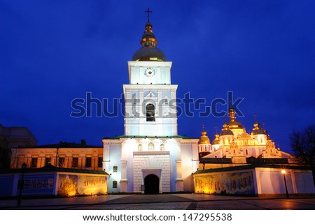 Kiev (Kyiv) Ukraine - St. Michael's Golden Domed Cathedral at night - stock photo