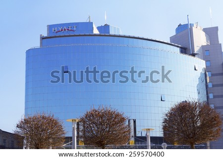 KIEV - MARCH 10: Luxurious Hotel Hyatt in the most visited part of the city. Only rich people usually stay here for the night. March 10, 2015 in Kiev, Ukraine - stock photo