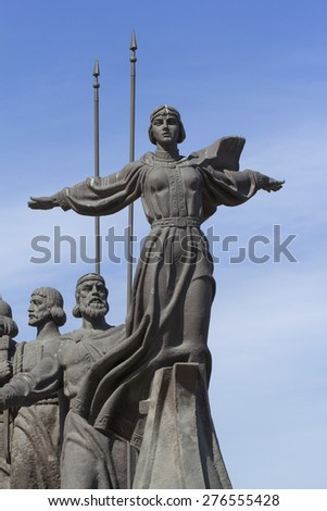 KIEV - MAY 9: A famous monument to the mythical founders of Kiev on the Dnieper river. May 9, 2015 in Kiev, Ukraine - stock photo