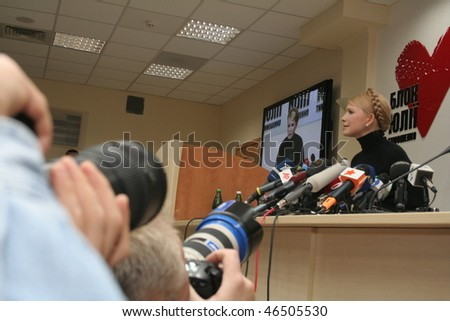 KIEV - OCTOBER 16: Ukrainian presidential candidate Yulia Tymoshenko during her speech on October 16, 2009 in Kiev, Ukraine.