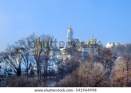 Kiev Pechersk ancient orthodox monastery in winter, Kiev, Ukraine