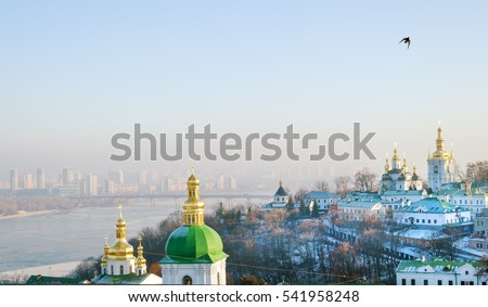 Kiev Pechersk Lavra and Dnieper river view in winter,  Kiev, Ukraine