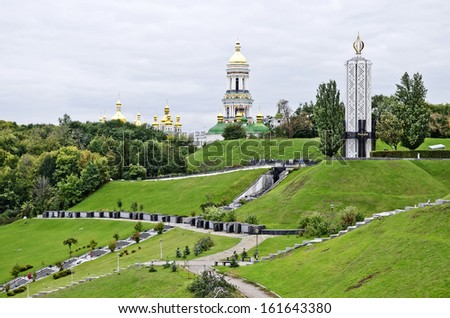 Kiev Pechersk Lavra in Kiev, Ukraine - stock photo