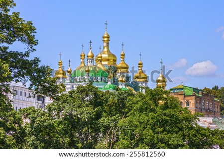 Kiev Pechersk Lavra Monastery, Ukraine. - stock photo