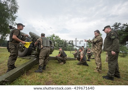 KIEV REG, UKRAINE - Jun 18, 2016: Military training at the training Center for preparation and retraining personnel of the National Guard of Ukraine