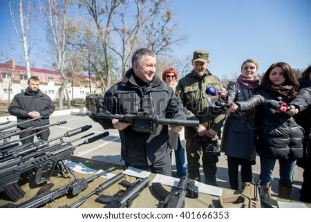 KIEV REG, UKRAINE - Mar 26, 2016: Minister of Interior Arsen Avakov during a visit to the training center of the National Guard of Ukraine in Novi Petrivtsi