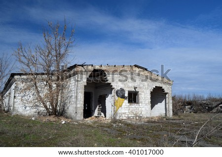 KIEV REGION, UKRAINE - MAR 16, 2016: Abandoned huge Soviet milk farm.March 16, 2016 Kiev Region, Ukraine